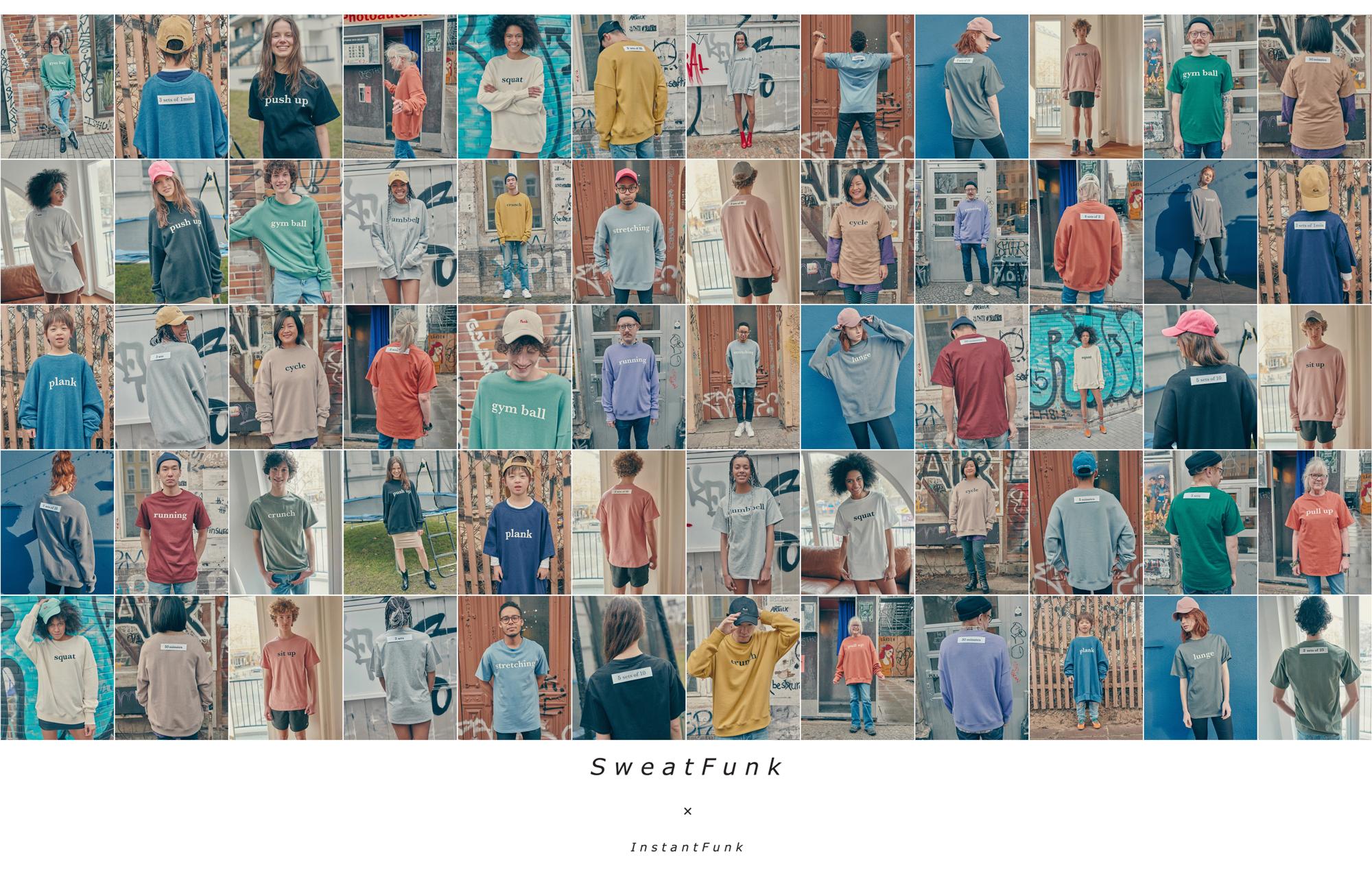 2016 SS SweatFunk
