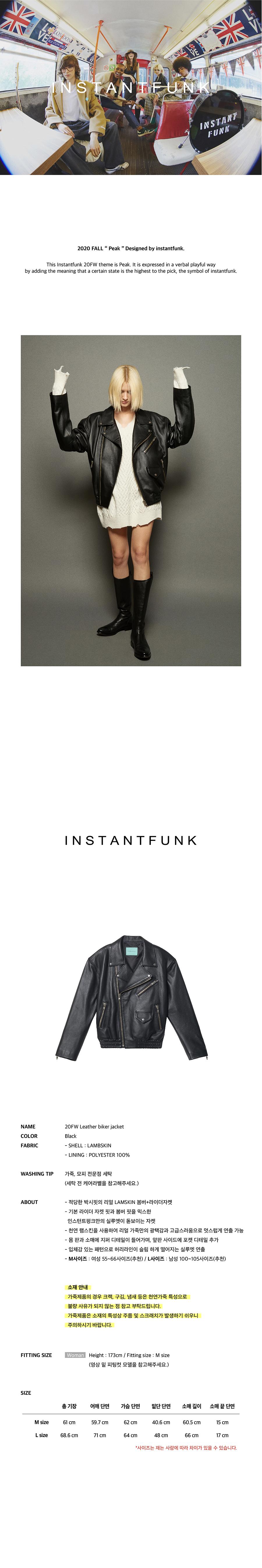 인스턴트펑크(INSTANTFUNK) 20FW 레더 봄버 라이더 자켓 - 블랙