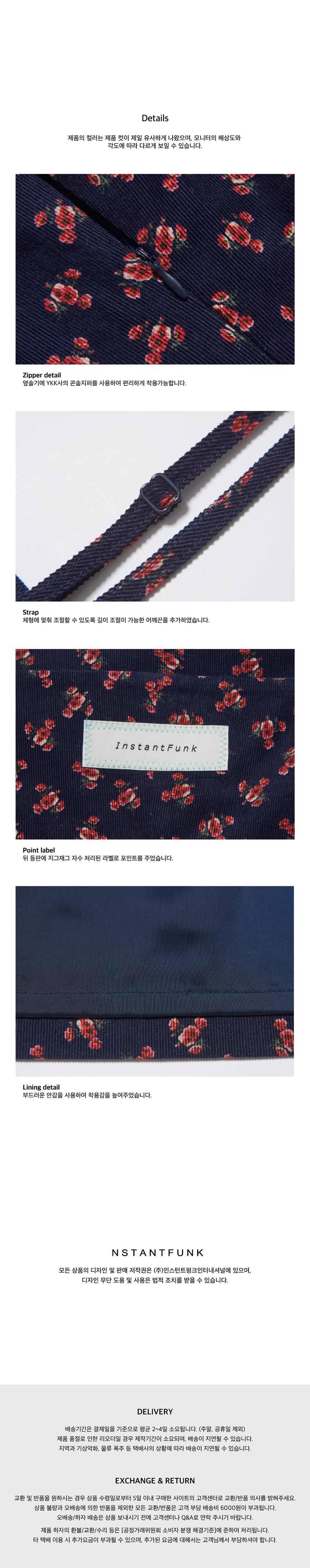 인스턴트펑크(INSTANTFUNK) 21FW 코듀로이 미니 원피스 - 네이비플라워
