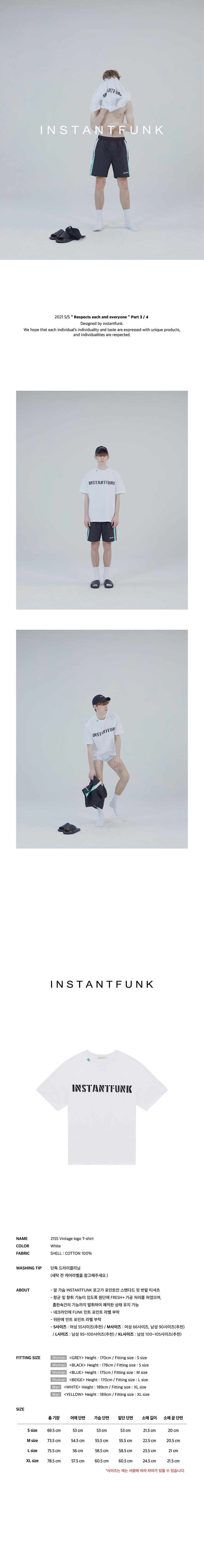 인스턴트펑크(INSTANTFUNK) 21SS 빈티지 로고 티셔츠 - 화이트